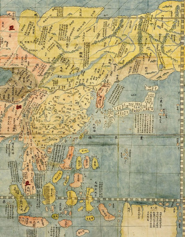 Map-of-East-Asia-by-Matteo-Ricci-in-1602