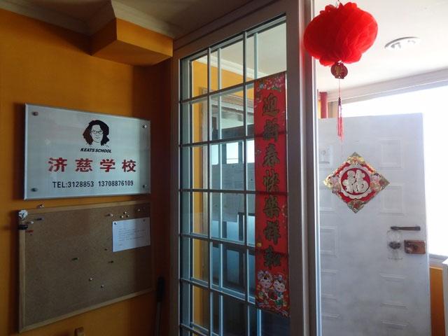 5-Things-To-Do-In-Kunming-02
