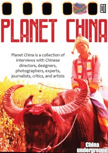 Planet-China-01-cover