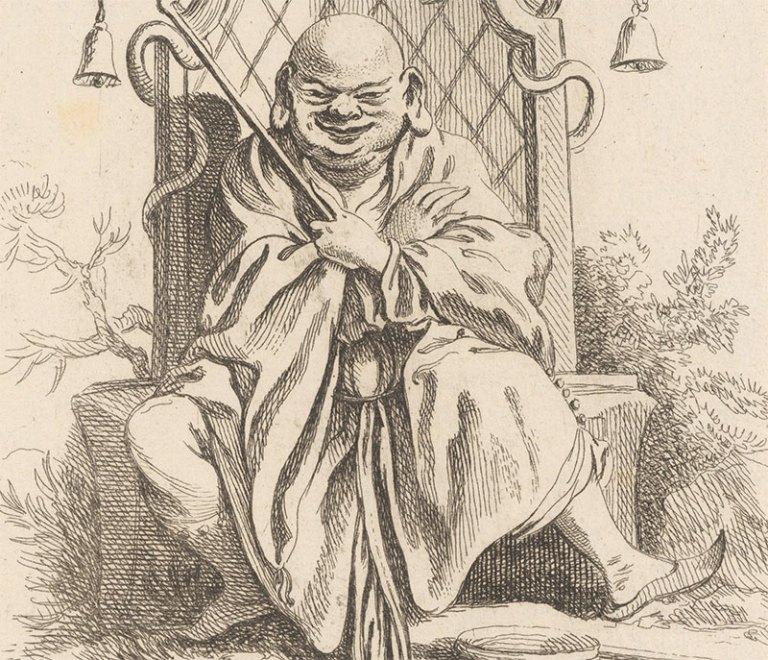 Chinoiserie-Recueil-de-diverses-figures-chinoise-3