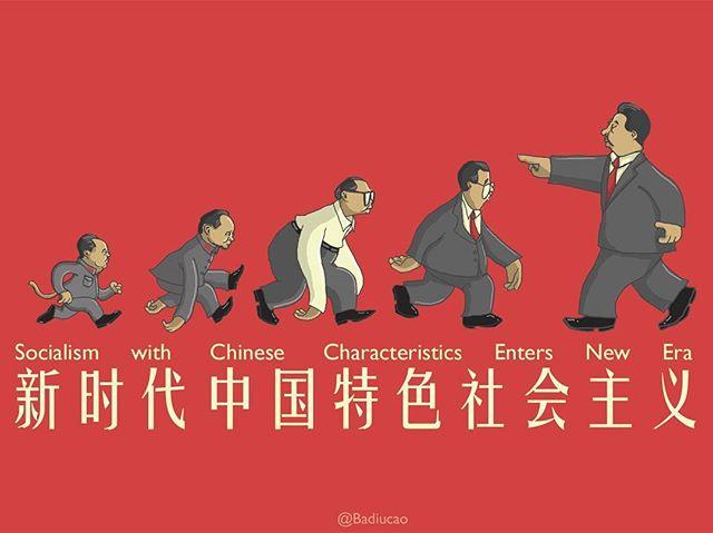 badiucao-socialism-with-chinese-characteristics-enters-new-era