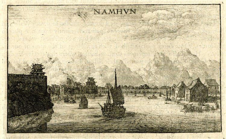 View of Nanxiong