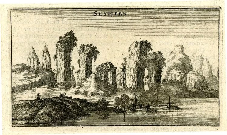 rock formations in Shaozhou