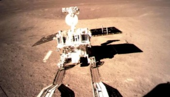 chinese lunar mission images
