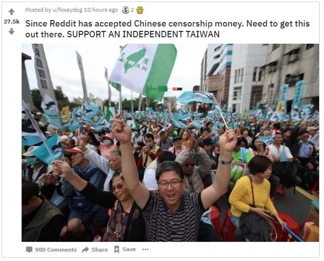 reddit-china