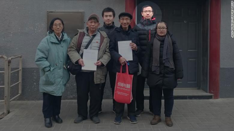 Qiu-Zhanxuan-Marxist students China