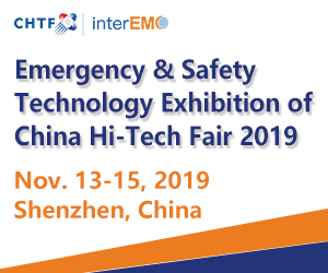 Emergency & Safety Technology Exhibition of China Hi-Tech Fair