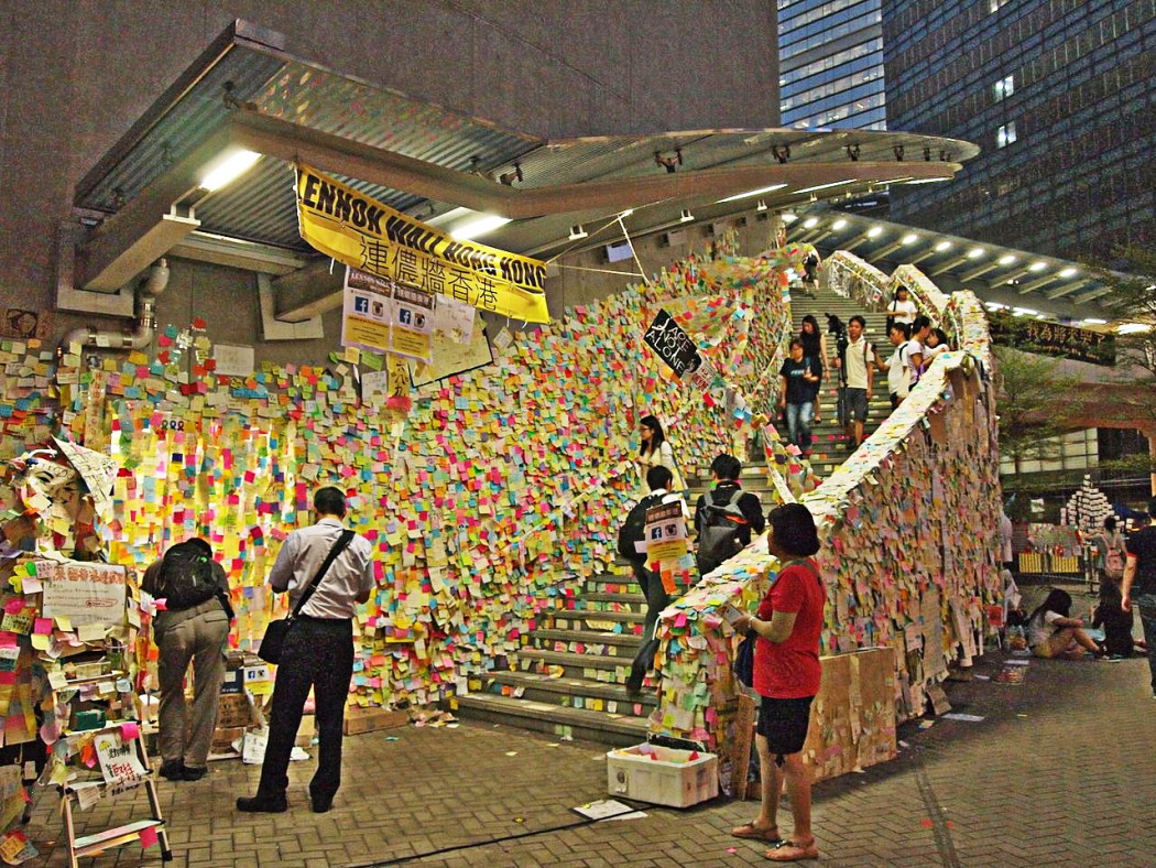 Hong Kong Umbrella Movement protests; Lennon Wall @ Central Government Offices 21 October 2014