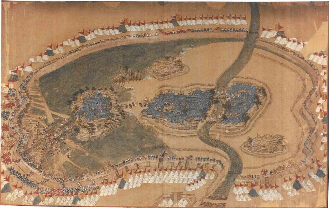 Siege of Lianzhen