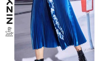 Mukzin Designer Brand Blue Half Skirt- SUPER POWER