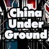 china-underground-icon-192