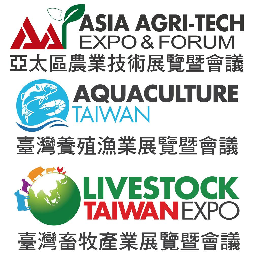 Asia Agri-Tech Expo & Forum 2020