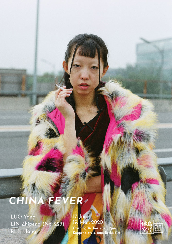 CHINA-FEVER_Flyer