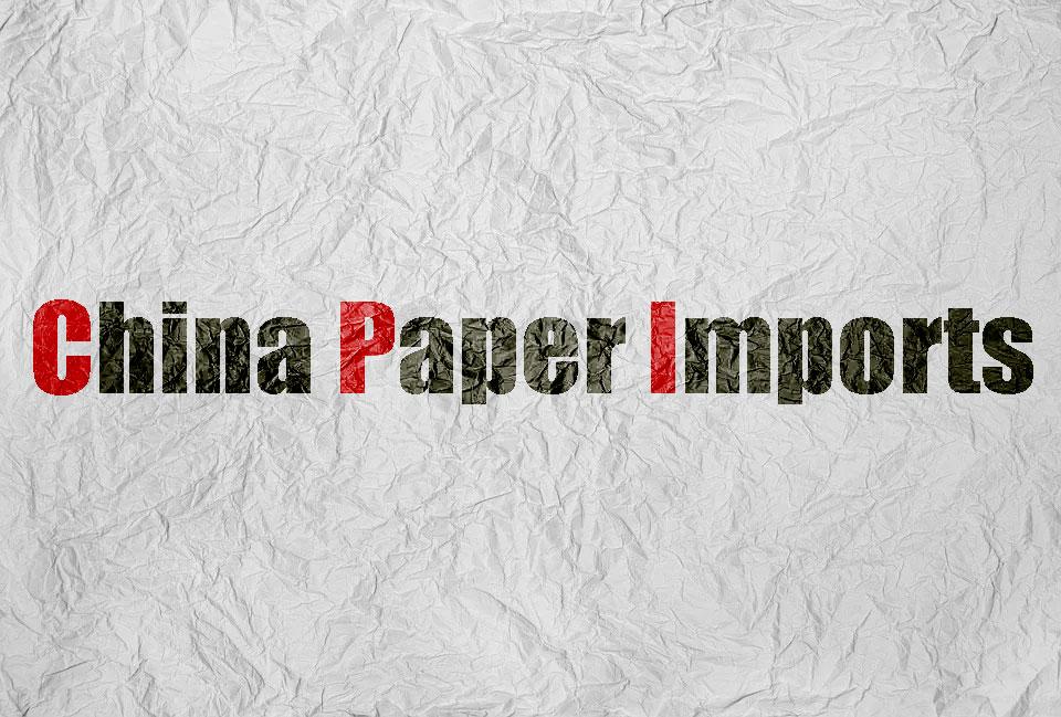 china paper imports