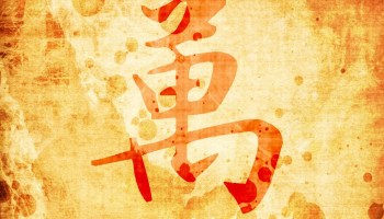The Easiest Way to Learn Chinese