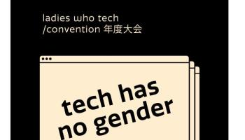 LADIES WHO TECH CONVENTION 2020