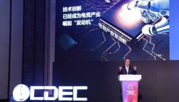 Perfect World CEO Dr. Robert H. Xiao delivers keynote speech