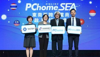 Taiwan's Largest e-Commerce Group Launches PChomeSEA Cross-Border Service to Bring Millions of Quality Taiwanese Products to the Southeast Asian Market