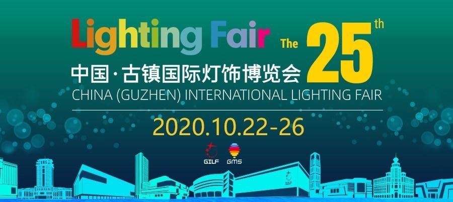 China-(Guzhen)-International-Lighting-Fair