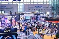 2021 IECIE Shenzhen eCig Expo