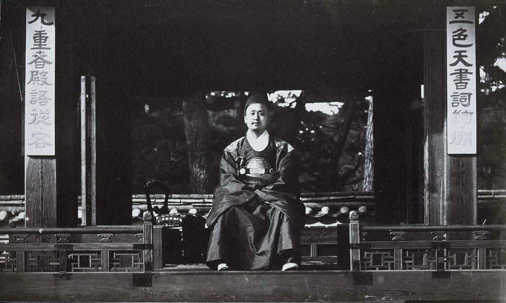 gojong-1884