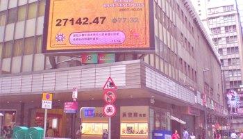 Global stocks down after coronavirus resurgence in China
