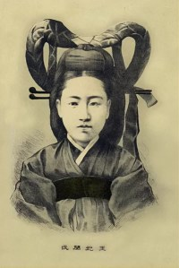Queen Min Korea