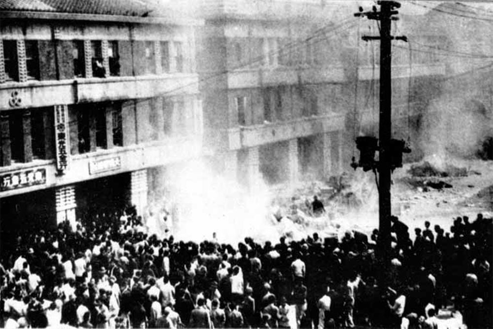 A Brief History of February 28 incident in Taiwan