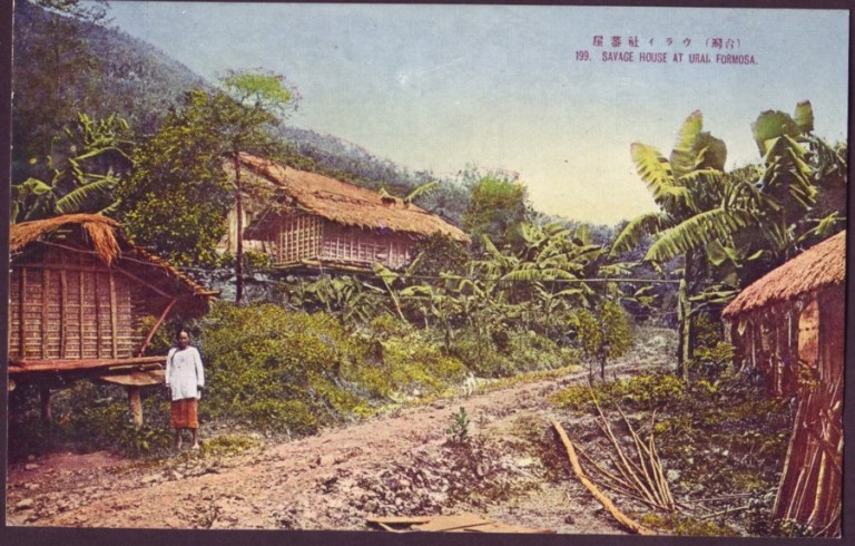 taiwan-formosa-history-aboriginal-houses-and-people