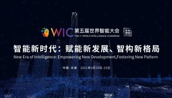 5th World Intelligence Congress