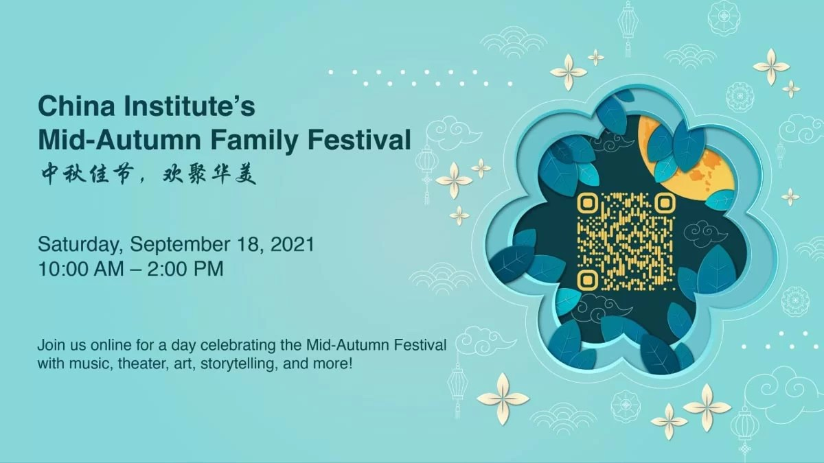 china-institue-s-mid-autumn-family-festival