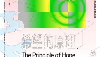 principle-of-hope