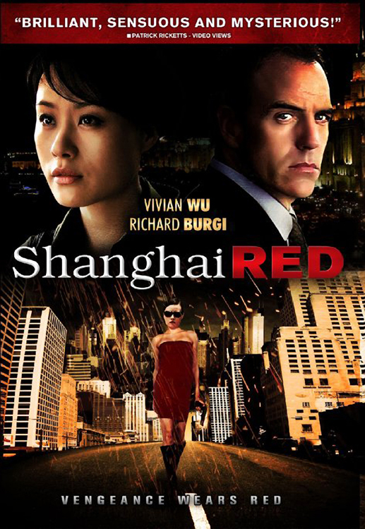 """Poster for the movie """"Shanghai Red"""""""