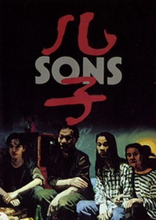 """Poster for the movie """"Sons"""""""