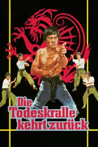 """Poster for the movie """"Fist of Fury 3"""""""