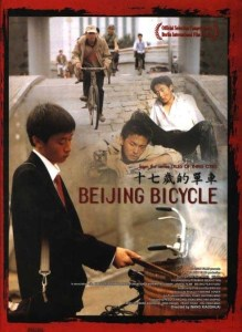 """Poster for the movie """"Beijing Bicycle"""""""