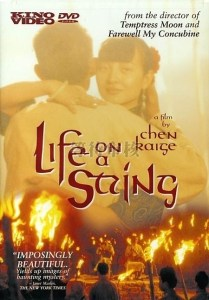 "Poster for the movie ""Life on a String"""