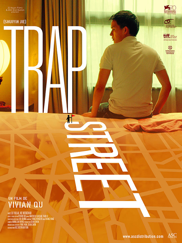 """Poster for the movie """"Trap Street"""""""