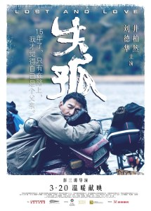 """Poster for the movie """"Lost and Love"""""""