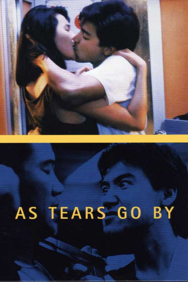 """Poster for the movie """"As Tears Go By"""""""