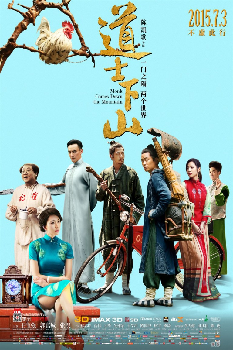 """Poster for the movie """"Monk Comes Down The Mountain"""""""