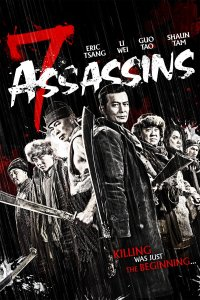 """Poster for the movie """"7 Assassins"""""""