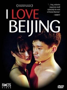 "Poster for the movie ""I Love Beijing"""