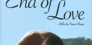 "Poster for the movie ""End of Love"""