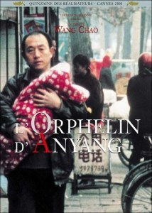 "Poster for the movie ""The Orphan of Anyang"""