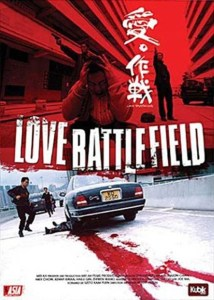 """Poster for the movie """"Love Battlefield"""""""