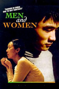 "Poster for the movie ""Men and Women"""