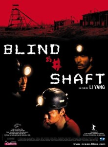"""Poster for the movie """"Blind Shaft"""""""