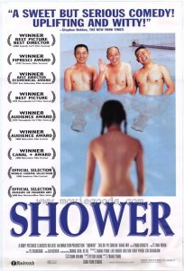 """Poster for the movie """"Shower"""""""
