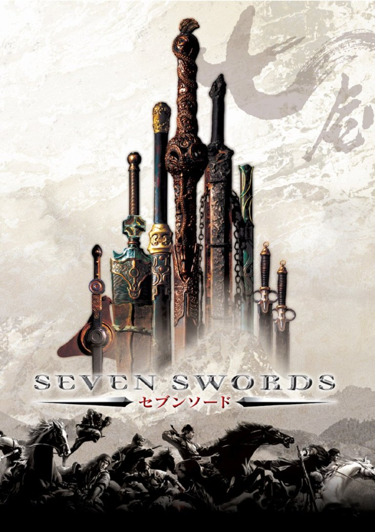 """Poster for the movie """"Seven Swords"""""""